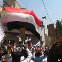Entrée de l'ambassade américaine à Damas