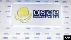 ATƏT-in Minskdəki ofisinin bağlanmasına göstəriş verilib