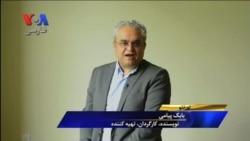 «منهتن نامرده» فیلم جدید بابک پیامی، کارگردان ایرانی مقیم کانادا