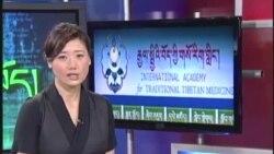Cyber Tibet January 18, 2013