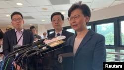 香港特首林鄭月娥2019年7月15日就反送中示威活動對媒體講話。