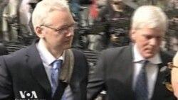 Лондонский суд рассматривает апелляцию Ассанжа