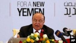 Presiden Yaman Abed Rabbo Mansour Hadi dalam sebuah dialog nasional di Sana'a, Yaman, Januari 2014. (AP/Hani Mohammed)