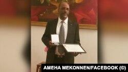 AMEHA MEKONNEN