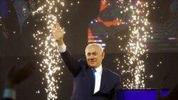 ၀န္ႀကီးခ်ဳပ္ Netanyahu ပဥၥမသက္တမ္း ထမ္းေဆာင္ဖို႔ ျပင္ဆင္