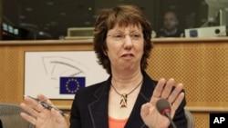 یورپی یونین کی خارجہ پالیسی سے متعلق اعلیٰ ترین عہدے دار کیتھرین ایشٹن