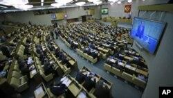 Rossiya Dumasi - parlament quyi palatasi