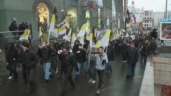 Russians Look Ahead to Mass Protest, Presidential Election