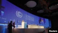 C'est à Doha que les ministres de l'environnement de quelques 200 pays doivent s'entendre sur l'avenir du Protocole de Kyoto