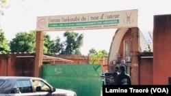 Le siège du Bureau burkinabè du droit d'auteur (BBDA), Ouagadougou, le 28 septembre 2020. (VOA/Lamine Traoré)