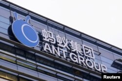 位于中国浙江杭州的蚂蚁集团总部大楼。(2020年10月26日)