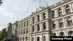 영국 런던의 외교부 건물.