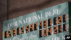 "The ""National Debt Clock"" in New York City (file photo)"