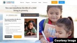 Screenshot of Cambodian Children's Fund website.