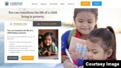 Screenshot of Cambodian Children's Fund website.
