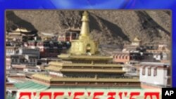 China Appointed Panchen Lama goes to Labrang Monastery
