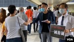 公民黨立法會議員郭家麒(右)及楊岳橋在灣仔派傳單,反對港版中國國安法立法。(美國之音湯惠芸)