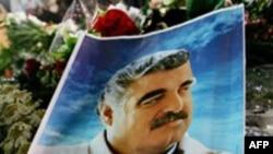 Amerika'dan Hariri Soruşturması Uyarısı
