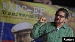 El equipo negociador de las FARC solicitó la reunión a los obispos de Colombia.