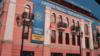"""""""მიზანმიმართული სანქციების დროა""""- ვაშინტგონში """"ქართული ოცნების"""" გადაწყვეტილებას აფასებენ"""