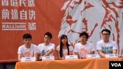 Kelompok Aliansi Elektoral Hong Kong AllinHK mengumumkan kandidat 2016 untuk pemilihan Dewan Legislatif . (Foto: Ilustrasi)
