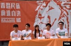 本土派的「ALLinHK」選舉聯盟舉行香港立法會選舉誓師及記者會。(美國之音湯惠芸攝)