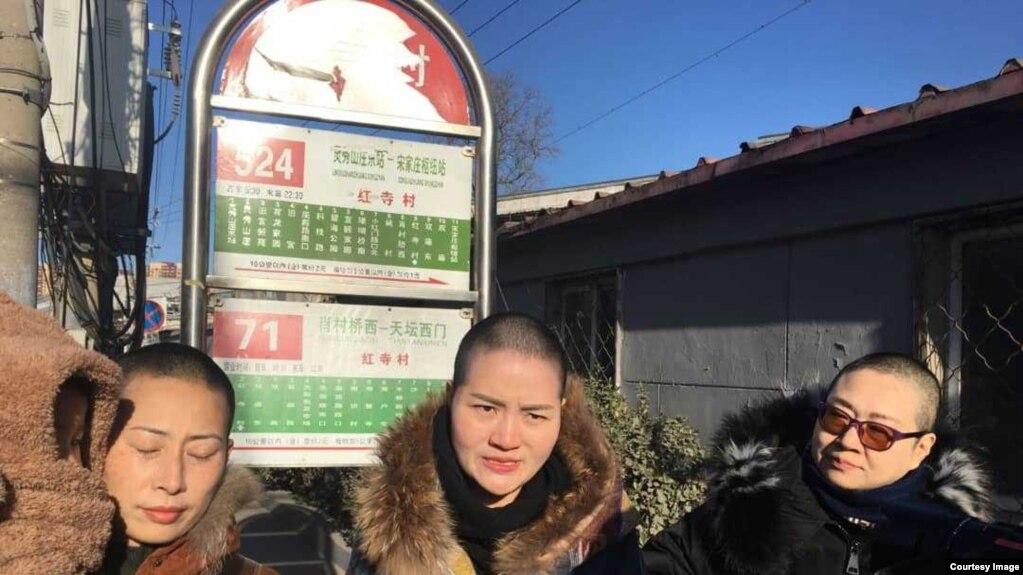 2018年12月28日,三位709案律师家属冒严寒高院投书 (野靖环 )