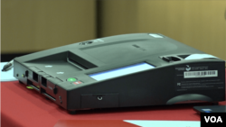 Uređaj za optičko skeniranje listića