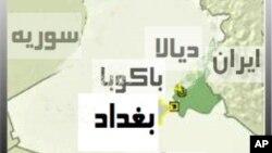 کار بم دھماکوں میں 18 افراد ہلاک