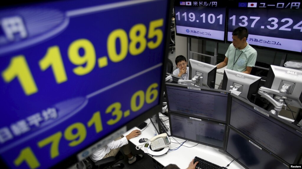 Japans Yen Gains In Value Against Us Dollar