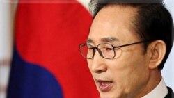 روابط دو کره