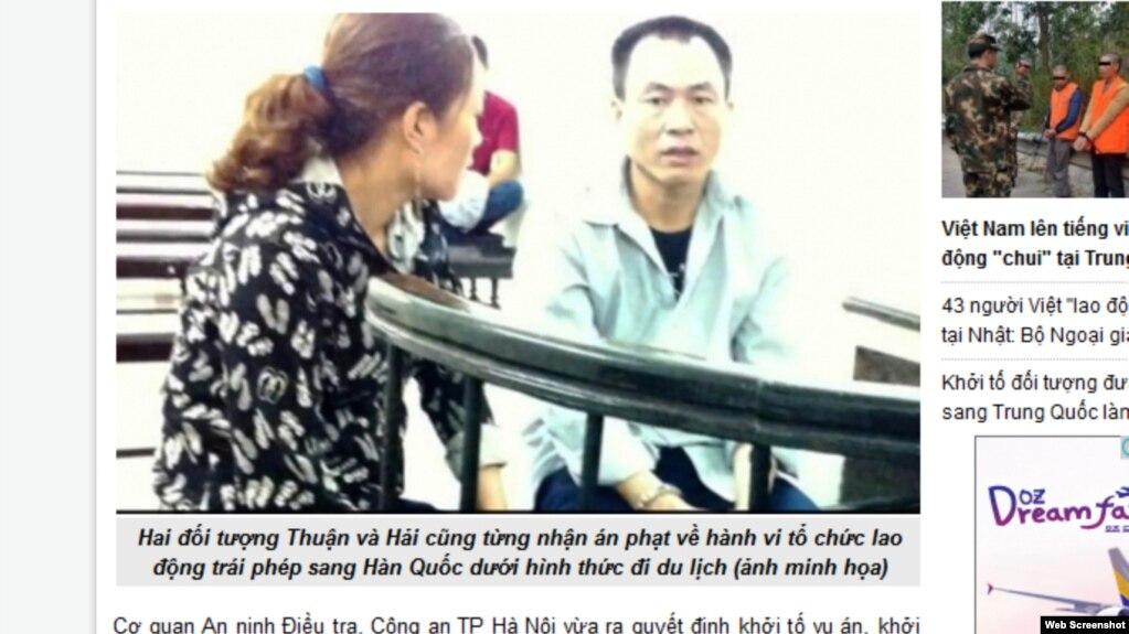 Ảnh minh họa: Hai đối tượng Thuận và Hải từng nhận án phạt về hành vi tổ chức lao động trái phép dưới hình thức đi du lịch. Ảnh chụp màn hình trang web baogiaothong.vn