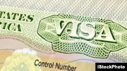 برنامۀ ویزه مهاجرت خاص در سال ۲۰۰۷ آغاز شد