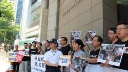 """香港社会政治矛盾会因""""暂缓""""修法舒缓吗"""