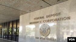 位于华盛顿的美国联邦存款保险公司(FDIC)