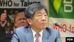 台灣衛生福利部部長陳時中。