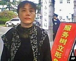 刘萍11月2日赴公安局报案 左眼遭警察打青