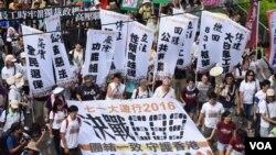 香港7-1大遊行 本土派未能包圍中聯辦 (圖片集)