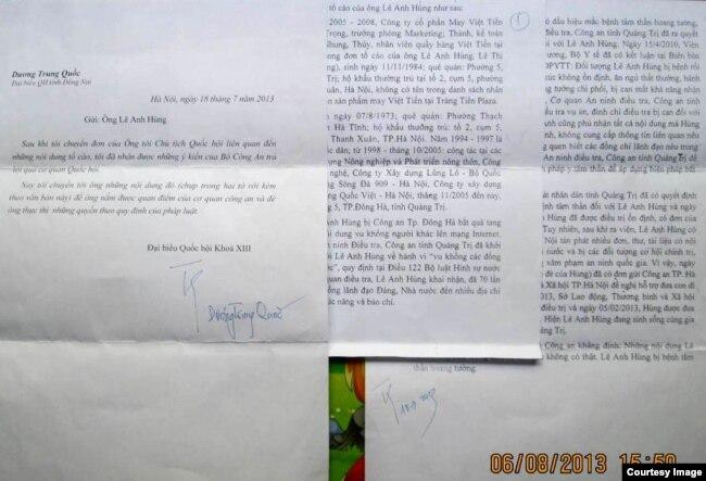 Công văn phi pháp của Bộ Công an trả lời Quốc hội về vụ tố cáo liên minh Hoàng Trung Hải - Nguyễn Tấn Dũng - Nông Đức Mạnh - Nguyễn Phú Trọng cho thấy liên minh này đã thoả hiệp với đối thủ Trương Tấn Sang.