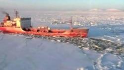 Oil Giants Eye Arctic Reserves; Environmentalists Urge Moratorium