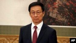 Хань Чжен