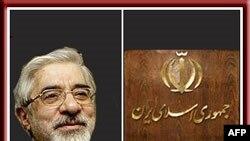 İran müxalifəti hökumətə qarşı mübarizəni davam etdirəcəyini deyib