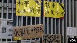 香港政府总部外抗议现场标语(美国之音海彦拍摄)