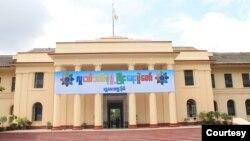 မႏၲေလးတကၠသိုလ္ (Photo- mandalay university myanmar)