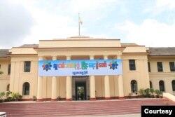Mandalay university myanmar (Foto: Courtesy)