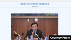卢沙野大使2019年1月17日接受媒体采访(中国驻加拿大大使馆网站截屏)
