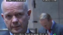 2011-12-01 美國之音視頻新聞: 英國加強向伊朗施加壓力