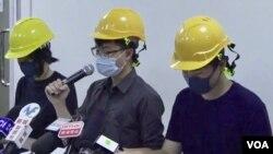 香港反送中運動抗爭者代表8月6日首次召開民間記者會,抗衡官方每日例行記者會。(網上截圖)