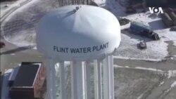 密西根州弗林特市飲水鉛污染案達成初步和解 賠償額6億美元