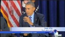 اوباما:باید شرایط درمان معتادان را فراهم کنیم تا مشکل اعتیاد مهار شود